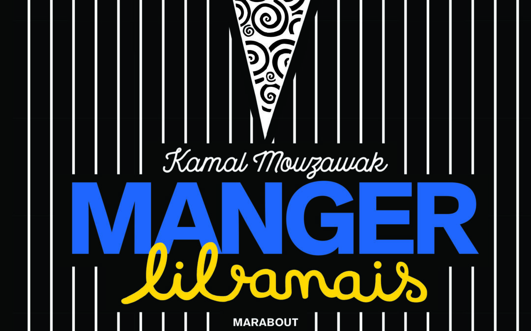 Rencontre avec Kamal Mouzawak